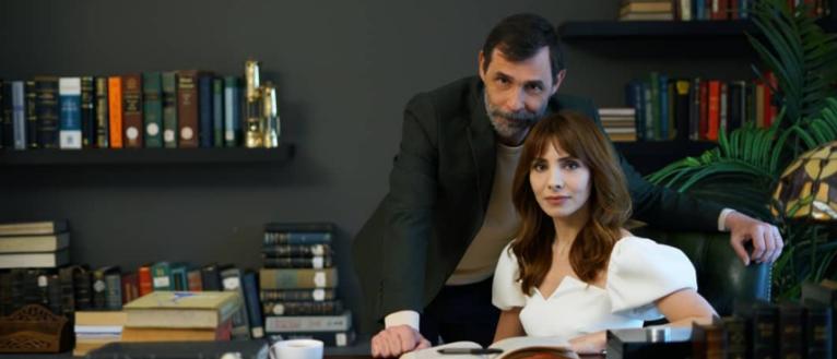 Бумажный дом турецкий сериал