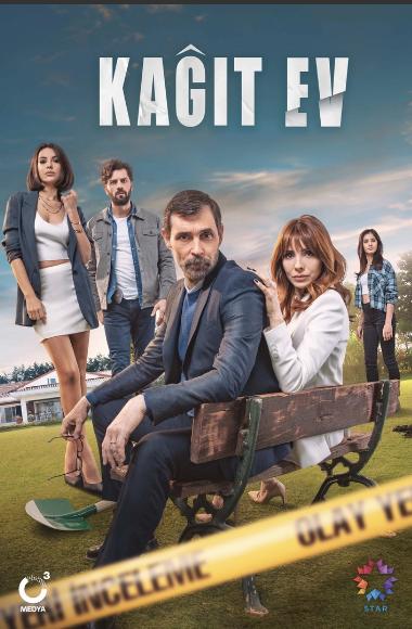 Бумажный дом турецкий сериал постер