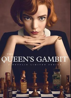 Ход королевы постер