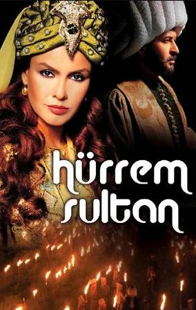 Хюррем Султан постер