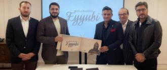 Турецкий сериал Султан Салах ад-Дин / Sultan Selahaddin Ayyubi